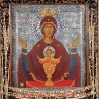 Акатист пред иконата на Св. Богородица - Неупиваемая Чаша