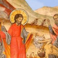 Десета Неделя след Петдесетница