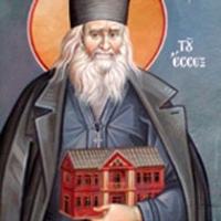 15 кратки поучения от стареца Софроний Сахаров
