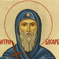Житие на св. Димитрий Басарбовски