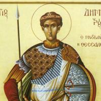 Мощите на св. Димитър - историята на тяхното връщане в Солун