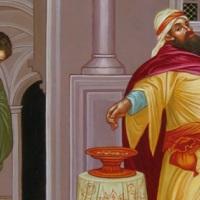 Фарисейският нарцисизъм