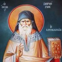 2 декември е денят за прослава на преп. Порфирий Кавсокаливит