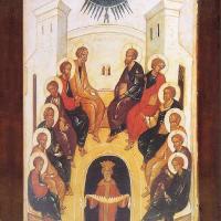 Великото събитие на Петдесетница и епохата на самотата
