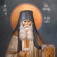 Духовни съвети от св. Антим Хиоски