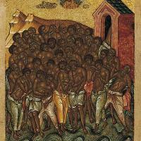 Страданието на св. 40 мъченици в Севастия
