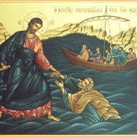 Девета Неделя след Петдесетница. За Петровото съмнение
