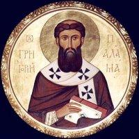 За св. Григорий Палама и същността на исихазма