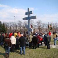 Аспарухово ще отбележи Кръстовден с литийно шествие