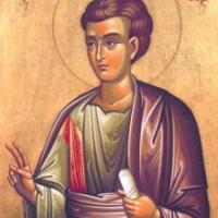 Св. апостол Филип от 12-те