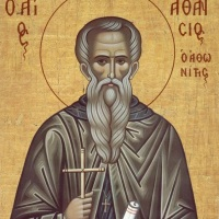 Преподобни Атанасий Атонски - основателят на Великата лавра