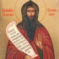 Св. преподобномъченик Прокопий Варненски