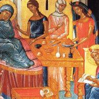 Рождението на св. Йоан Кръстител