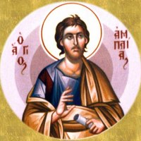 Св. апостол Амплий - пръв епископ на Одесос