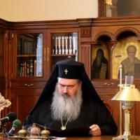 Окръжно писмо на Негово Високопреосвещенство митрополит Йоан във връзка с коронавирус - COVID-19