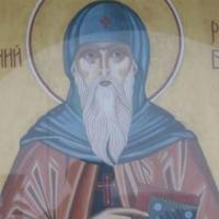 Св. Ромил Видински