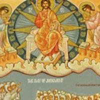 Неделя Месопустна - на Страшния съд