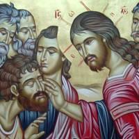 Неделя на слепия. Каменната логика на фарисейството