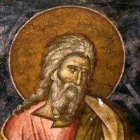 Пророк Йеремия: съвети за придобиване на увереност